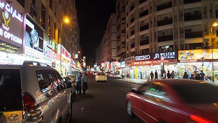 خیابان الفهیدی دبی