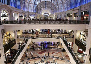 مرکز خرید امارات