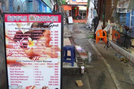 ماساژ در تایلند