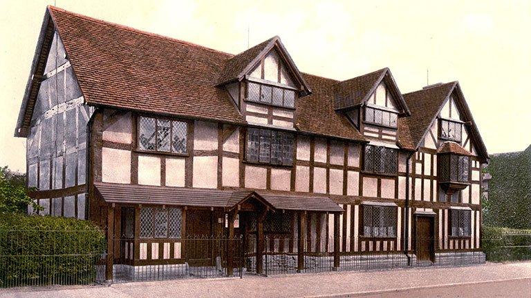 خانه شکسپیر