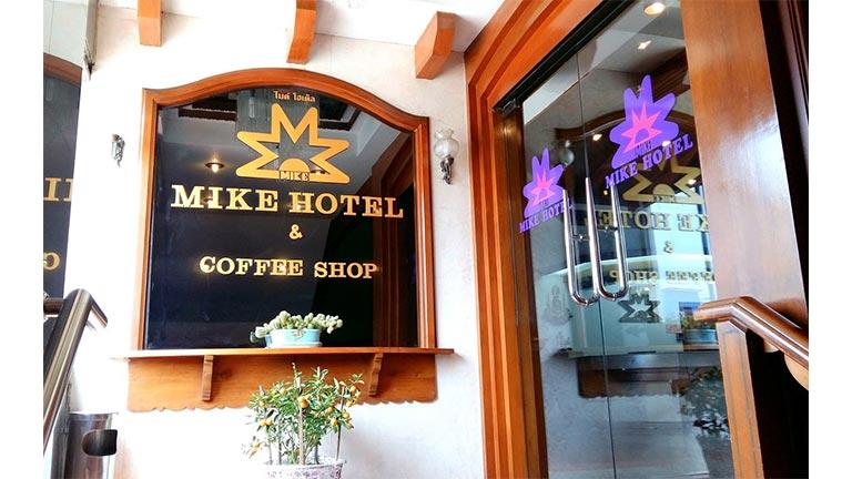 هتل مایک پاتایا