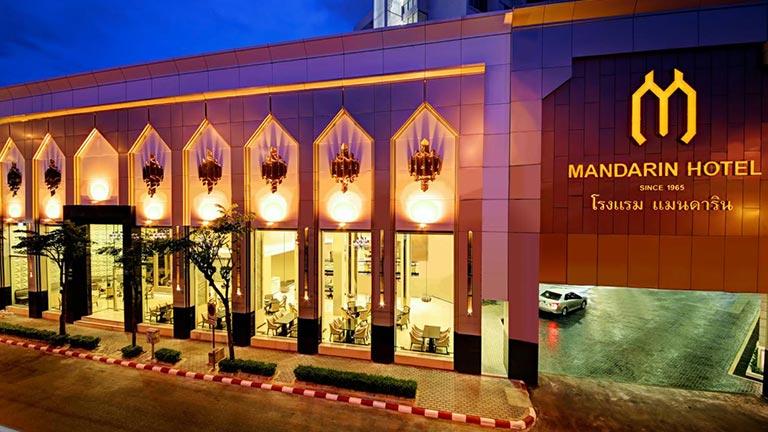 هتل ماندارین سنتر پینت