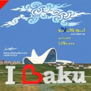 تور باکو 18 بهمن