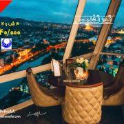 تور تفلیس 16 بهمن