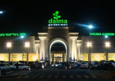 برترین مراکز خرید ایروان