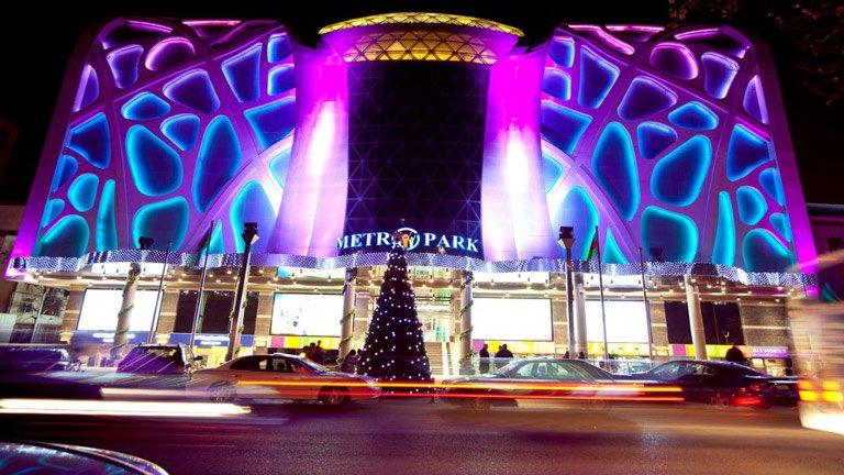 مرکز خرید مترو پارک باکو