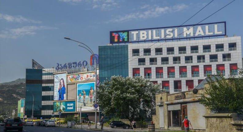 مراکز خرید تفلیس