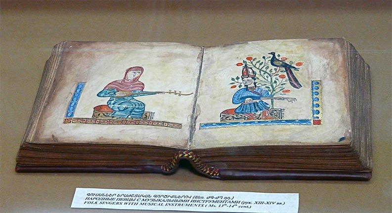 عکس آثار موزه ماتناداران ارمنستان