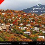 تور ارمنستان 15 مهر