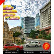تور باکو 7 آبان