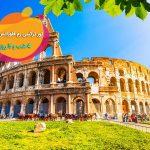 تور ترکیبی رم، فلورانس، ونیز