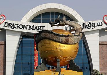 مرکز خرید اوت لت در دبی (Dubai Outlet Mall)