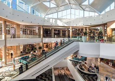 مرکز خرید جمیرا