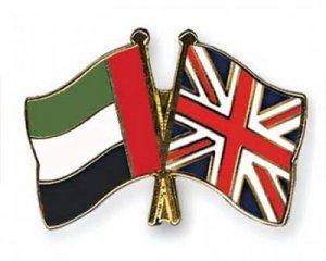 وقت سفارت انگلیس در دبی