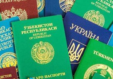 پیکاپ پاسپورت چه تفاوتی با پیکاپ ویزا دارد؟