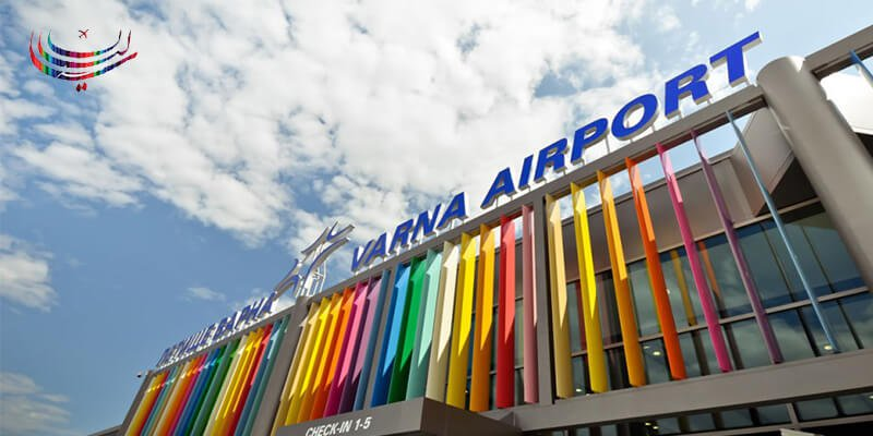 فرودگاه وارنا