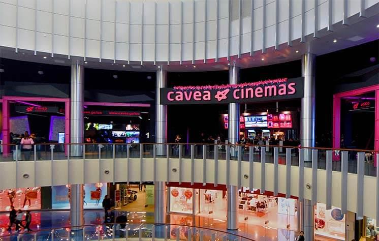 سینمای مرکز خرید تفلیس مال
