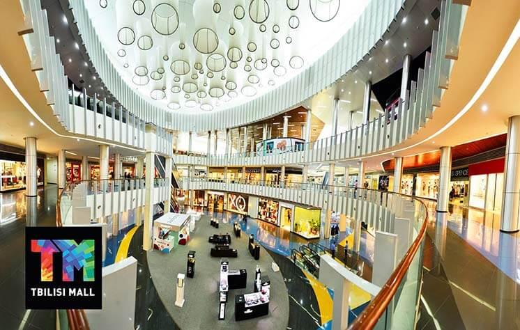 نمای داخلی مرکز خرید tbilisi mall