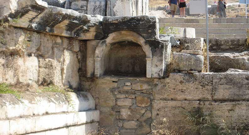دروازه پلوتونیون
