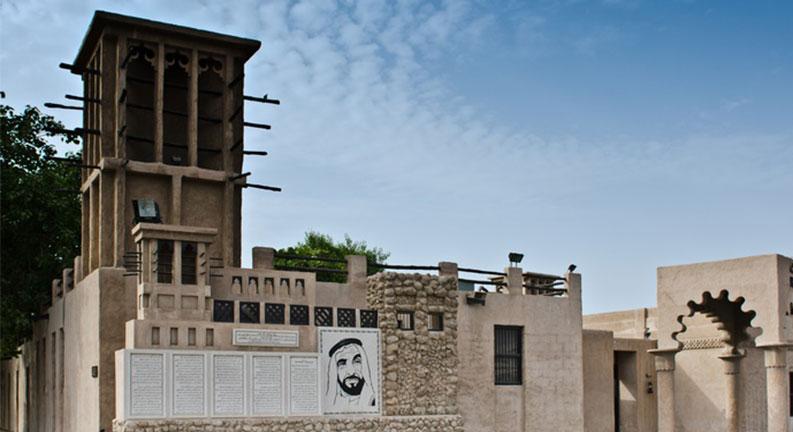 گشتی در AL SHINDAGHA برای سفر تاریخی در دبی