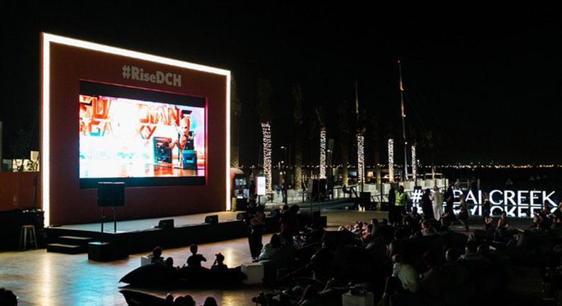 تماشای یک فیلم در سینماهای روباز تفریح رایگان در دبی