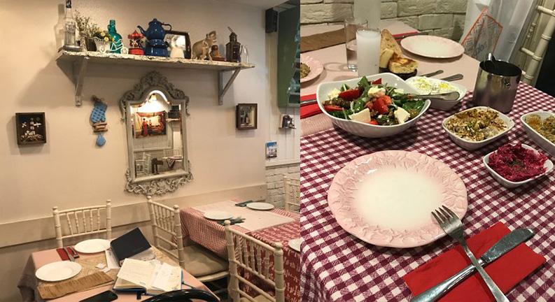 رستوران شیراز (Şiraz Restaurant)