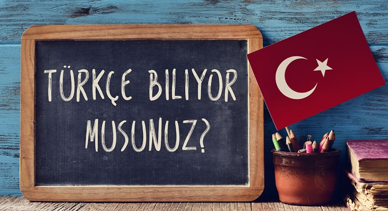 پذیرش دانشگاه ترکیه