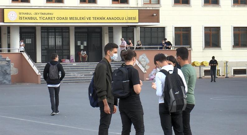 دبیرستان ترکیه