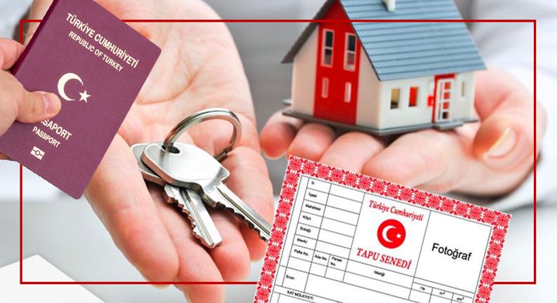 اخذ اقامت ترکیه با خرید ملک به صورت دائم
